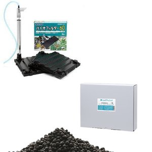 Leaf Pro Soil リーフプロソイル ノーマル 8L + バイオフィルター60 熱帯魚 用品