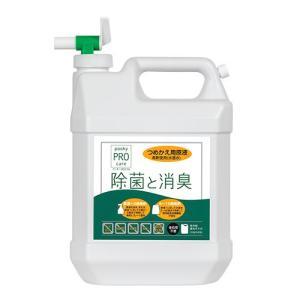 プーキープロケア 詰替え用ボトル 4L ペット 除菌 消臭