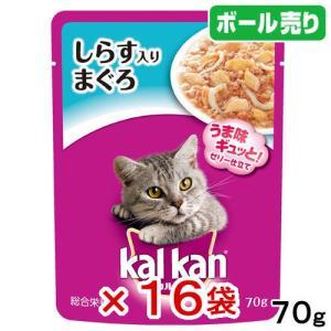 ボール売り カルカン 1歳 しらす入りまぐろ 70g 1ボール16袋 キャットフード 成猫用 マース 関東当日便|chanet