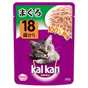 ボール売り カルカン パウチ 18歳 まぐろ 70g 1ボール16袋 キャットフード 超高齢猫用 マース 関東当日便|chanet