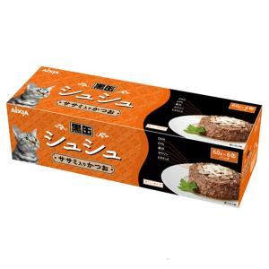 アイシア 黒缶シュシュ6P ササミ入かつお 60g×6缶パック キャットフード 関東当日便