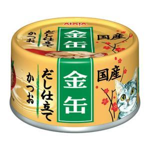 アイシア 金缶だし仕立て かつお 70g キャットフード 国産 関東当日便