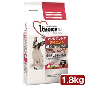 ファーストチョイス 成犬小粒 アレルゲンケア ダイエット 白...