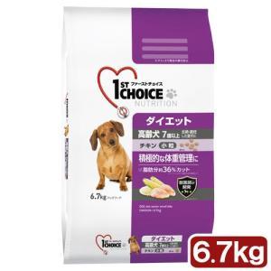 ファーストチョイス 高齢犬小粒 ダイエット チキン 6.7kg お一人様3点限り|チャーム charm PayPayモール店