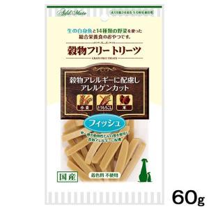 アドメイト 穀物フリートリーツ フィッシュ 60g 関東当日便