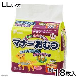 犬用 おむつ マナーおむつ ビッグパック LL 18枚入り おもらし ペット 関東当日便|chanet