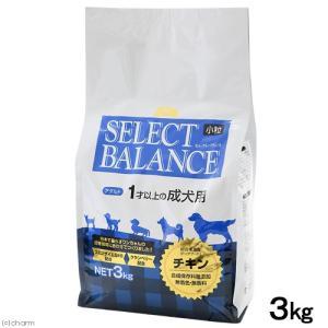 セレクトバランス アダルト チキン小粒 3kg ドッグフード 関東当日便