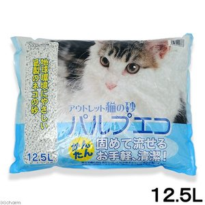 お一人様4点限り サンメイト パルプエコお徳用 12.5L 猫砂 紙 固まる 流せる 燃やせる 関東当日便