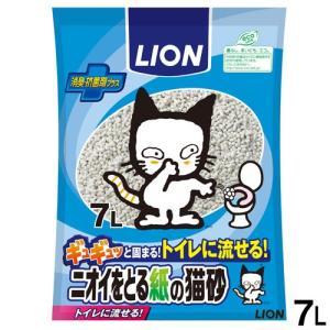 お一人様12点限り ライオン 新ニオイをとる紙の猫砂  7L 固まる 流せる 燃やせる 関東当日便|chanet