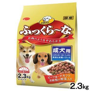 ビタワン ふっくらーな 成犬用 2.3kg ドッグフード ビタワン 国産 関東当日便