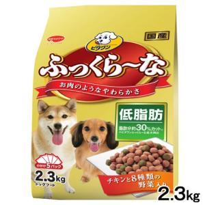 ビタワン ふっくらーな 低脂肪 2.3kg ドッグフード ビタワン 国産 関東当日便
