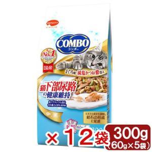 箱売り コンボ キャット 猫下部尿路の健康維持 300g(60g×5袋) お買い得12袋 関東当日便