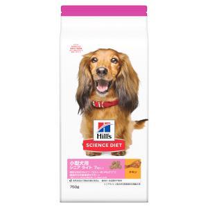 サイエンスダイエット 小型犬用 シニアライト 750g 正規品 ドッグフード ヒルズ【hills201608】 関東当日便 chanet