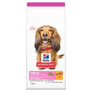 サイエンスダイエット 小型犬用 シニアライト 1.5kg 正規品 ドッグフード ヒルズ【hills201608】 関東当日便|chanet