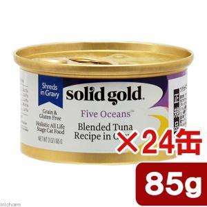 サイエンスダイエット 小型犬用  アダルト 3kg+アダルト 角切り肉と野菜のシチュー ターキー 成犬用 85g 2缶セット 関東当日便|chanet
