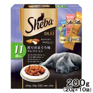 シーバデュオ 11歳以上 香りのまぐろ味セレクション 200g 関東当日便