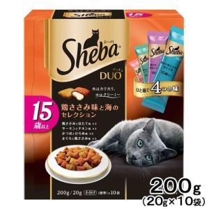 シーバデュオ 15歳以上 鶏ささみ味と海のセレクション 200g 関東当日便