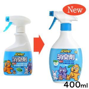 ジョイペット 液体消臭剤 400mL|チャーム charm PayPayモール店