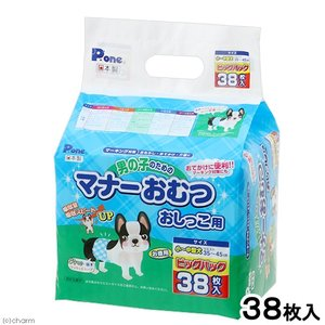 犬用 おむつ 男の子のためのマナーおむつ おしっこ用 ビッグパック 小〜中型犬用 38枚 関東当日便|chanet