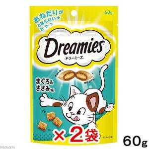 ドリーミーズ まぐろ&ササミ味 60g 2袋入り 関東当日便|chanet