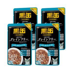 アイシア 黒缶パウチ しらす入りまぐろとかつお 70g 4袋入り 関東当日便