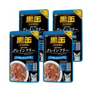 アイシア 黒缶パウチ かつお節入まぐろとかつお 70g 4袋入り 関東当日便
