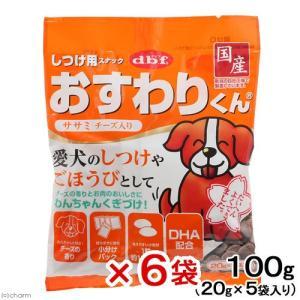 消費期限 2020/05/31 メーカー:デビフ スモークの香りとお肉のおいしさに、わんちゃんくぎづ...