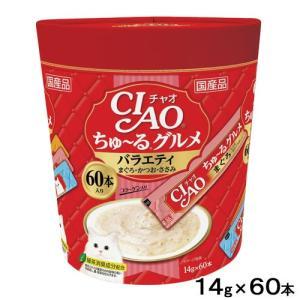 いなば CIAO(チャオ) ちゅ〜るグルメ バラエティ まぐろ・かつお・ささみ 14g×60本 関東当日便|chanet