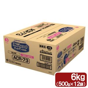ペットライン メディコート アレルゲンカット 魚&お米 7歳から 高齢犬用 6kg(500g×12) 関東当日便