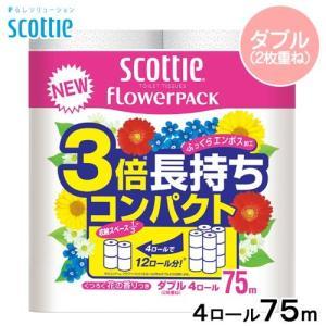 スコッティ フラワーパック 3倍長持ち コン...の関連商品10