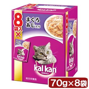 カルカン パウチ ジューシーゼリー仕立て まぐろとあじ 成猫用 70g 8袋パック キャットフード カルカン 関東当日便|chanet