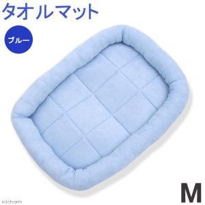 ペットプロ タオルマット ブルー M 関東当日便