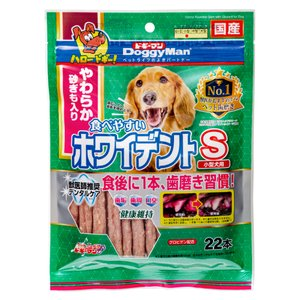 ドギーマン 食べやすいホワイデント S 国産 22本 関東当日便