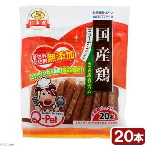 九州ペットフード 愛情レストラン 鶏ささみ巻き...の関連商品1