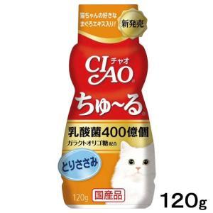 CIAO(チャオ) 乳酸菌ちゅ〜る とりささみ 120g 国産 関東当日便|chanet