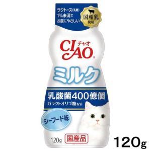 CIAO(チャオ) 乳酸菌ミルク シーフード味 120g 国産 関東当日便|chanet