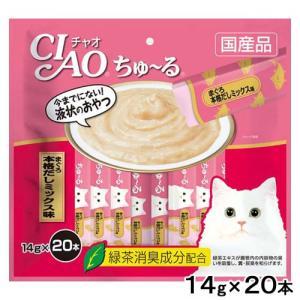 いなば CIAO(チャオ) ちゅ〜るまぐろ 本格だしミックス味 14g×20本