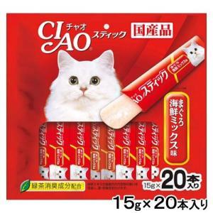 いなば CIAO(チャオ) スティックまぐろ 海鮮ミックス味 15g×20本 関東当日便 chanet