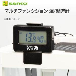 三晃商会 SANKO マルチファンクション 温湿度計 関東当日便