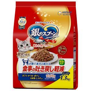 ユニ・チャーム 銀のスプーン 食事の吐き戻し軽減フード お魚づくし 1.3kg(小分けパック4袋入り) 関東当日便|chanet