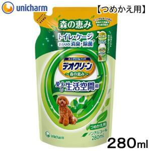 デオクリーン 森のめぐみ 消臭スプレー 犬用 280ml 関東当日便|chanet