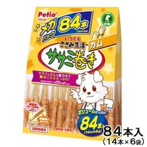ペティオ いつでもささみ生活 ササミ巻き ガム 84本入(14本×6袋) 関東当日便