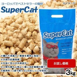 今だけお試し お一人様4点限り ゼンスイ SuperCat 猫砂 3kg システムトイレ用 関東当日便