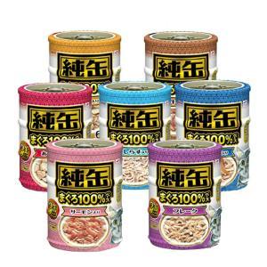 アソート アイシア 純缶ミニ3P 65g×3缶 7種7缶 キャットフード 関東当日便|chanet