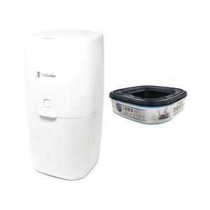 お買い得セット パッドロッカー(Pad Locker) 本体 1個+専用カートリッジ 取替え用 1個 関東当日便|chanet