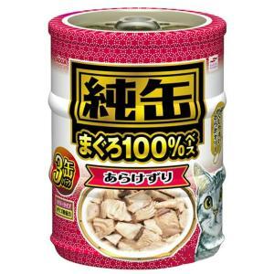 箱売り アイシア 純缶ミニ3P あらけずり 65g×3缶 キャットフード 1箱24缶入 関東当日便|chanet