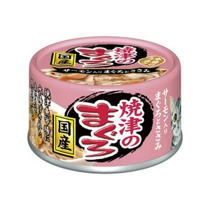 箱売り アイシア 焼津のまぐろ サーモン入り 70g キャットフード 国産 1箱24缶入 関東当日便|chanet