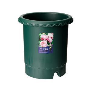 リッチェル バラ鉢 ダークグリーン 10号 φ30×30cm 3個入 お一人様1点限り 関東当日便|chanet