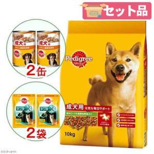 ペディグリー 成犬用 ドライフード 10kg + 缶詰め(チキン&緑黄色野菜)2缶 + ガム2個 関東当日便|chanet