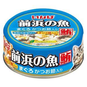 箱売り いなば 前浜の魚 まぐろ かつお節入り 115g キャットフード お買い得24缶 関東当日便